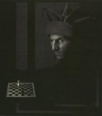 Шут или король, шахматная партия