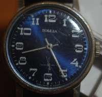 Часы победа синие, старые, советские