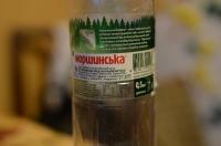 Пластиковая бутылка из-под минеральной воды Моршинская слабо газированная
